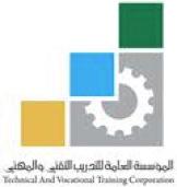 Technical and Vocational Training Corporation (Saudi Arabia)