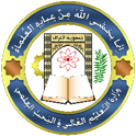 Iraqi Ministry of Higher Education and Scientific Research